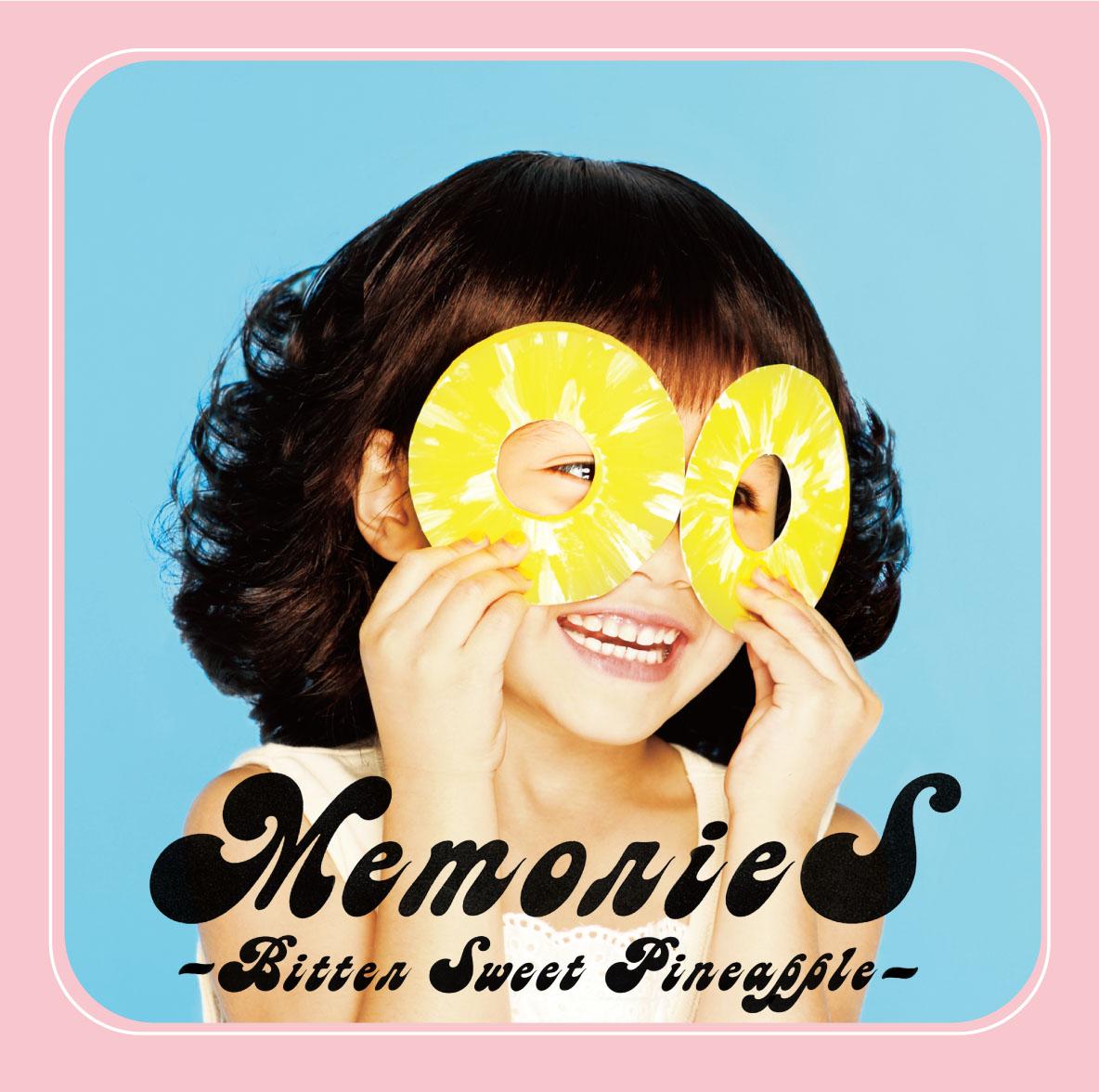 memories_summer