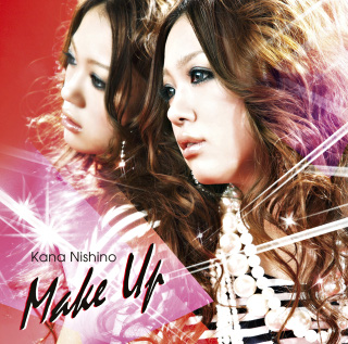 nishino kana make up